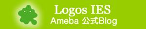 logos-ies Ameba公式Blog